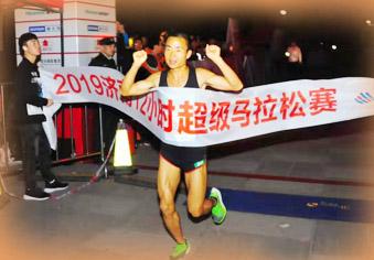 12小时超马男子组冠军游培泉:153.3公里,打破济南超马纪录