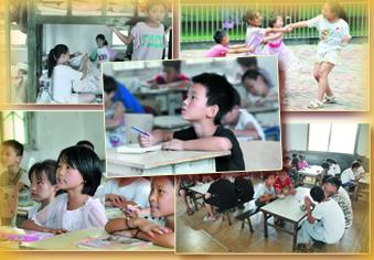 留校的假期―本报记者深入调查留守儿童暑期生活