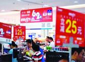 山东银联开创支付事业新版图