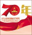 国庆70周年庆祝活动第三次演练结束