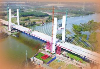 枣菏高速2020年将全线通车