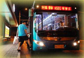 济南27条夜公交将定点发车定时到站