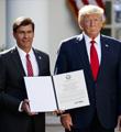 美国太空司令部正式成立