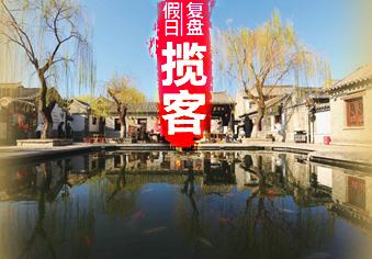 济南不负网红之城