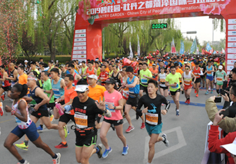 菏泽国际马拉松赛完美收官