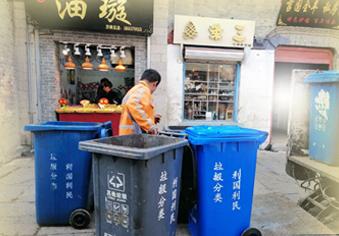 济南将分类分批开展生活垃圾分类