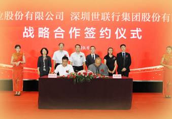 鲁商置业与世联行战略合作促转型