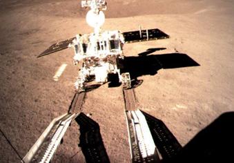 嫦娥四号成功着陆