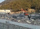 济南一景区2000平方米违建被拆除