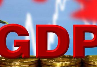 去年山东GDP同比增长6.4%