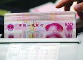 明日起可在建行购买山东省政府债券