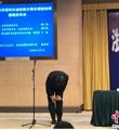 高考英语加权赋分决策失误 浙江省教育厅长被责令辞职