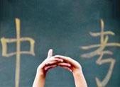 对接新高考,招生计划分自招与统招