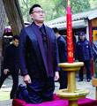 海内外孔子后裔在孔林举行清明家祭