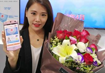 青岛获签首张全国统一电子社保卡