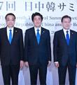 中日韩领导人会议三大成果引关注