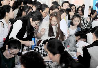 820万人!2018届大学毕业生人数再创新高