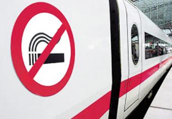 动车上吸烟将限乘火车