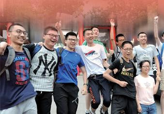 2018高考结束 6月25日前公布成绩
