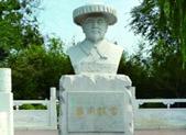 """张养浩故居遗址""""兴亡""""之争"""