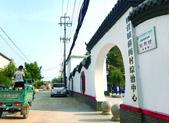 服务产业振兴 支持美丽乡村建设