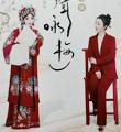 """""""潇声・咏梅""""郑潇全国巡演将启幕"""
