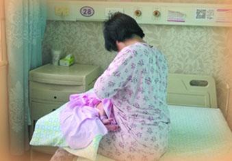 高龄产妇增多40岁以下都算年轻了