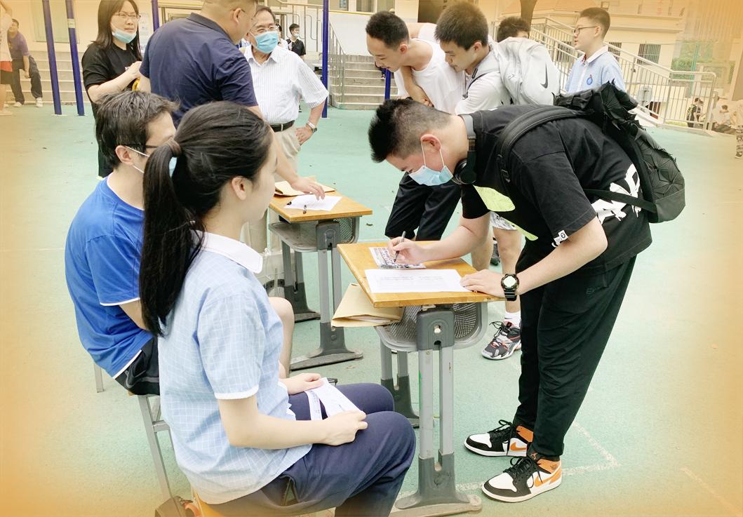 济南普通高中最低资格线369分