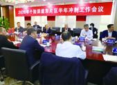 新华保险:以高质量党建引领高质量发展