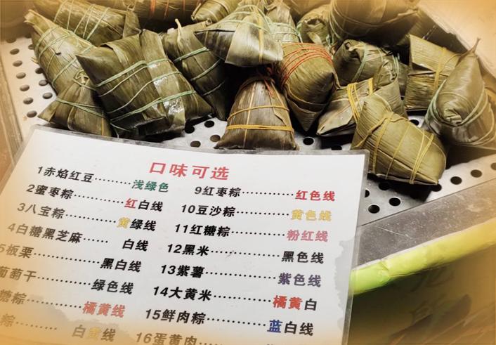 """山东人""""甜咸通吃"""" 济南人偏爱蜜枣味"""