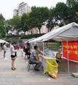 防疫失职,北京丰台3名干部被处分