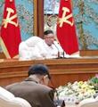 朝鲜首现疑似病例 开城实施紧急状态