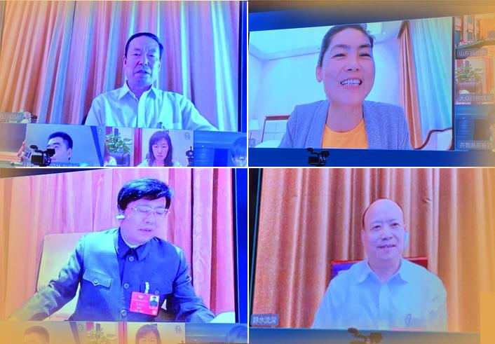 4名住鲁全国政协委员接受远程采访