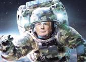 太空部队就位 太空大战要来?