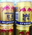 """""""假红牛""""现身济南超市?"""