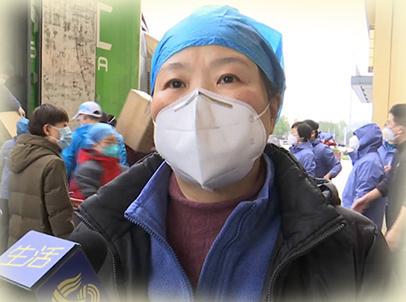 日夜兼程11小时!山东支援湖北医疗物资抵达武汉