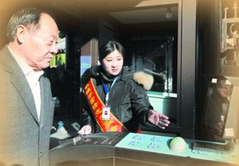 """持免费证件游客逛趵突泉""""刷脸""""就能进"""