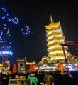 惠民盛宴点亮泉城文化年