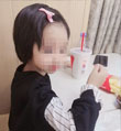 6岁女孩因病离世   捐器官助5人获新生