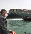 """苏伊士运河""""大堵船""""引发全球经济隐痛"""