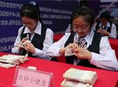 全国职业教育活动周在济南启幕
