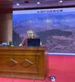 齐长城与齐鲁文化系列讲座第二期开讲