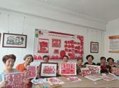 红色剪纸献礼建党百年