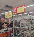 """华润万家在鲁7家门店""""托付""""家家悦"""