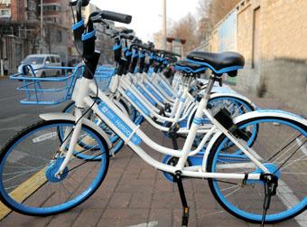 共享单车原则上不再收押金