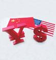 中国对美国的反制措施来了