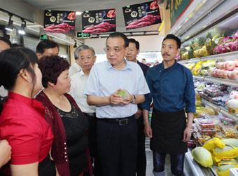 总理期待山东企业 郁郁葱葱蓬勃发展