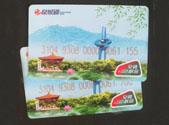济南去年底已联通新卡可免费换取