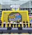 济南首个24小时商街悦立方开业