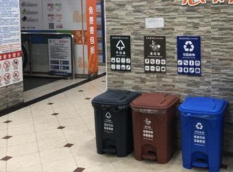 被垃圾分类改变的生活